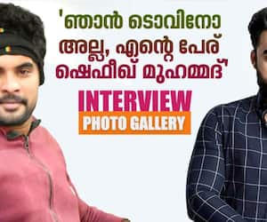 interview with shafeek muhammed who got attention for the similarity with actor tovino tomas