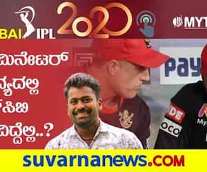 IPL 2020 RCB vs SRH Eliminator Post Match Analysis by Naveen Kodase kvn