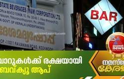 <p>liquor sale in bar increased due to bevq app</p>