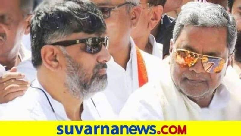 KPCC President DK Shivakumar Siddaramaiah chose Different Way to visits chamarajanagar snr