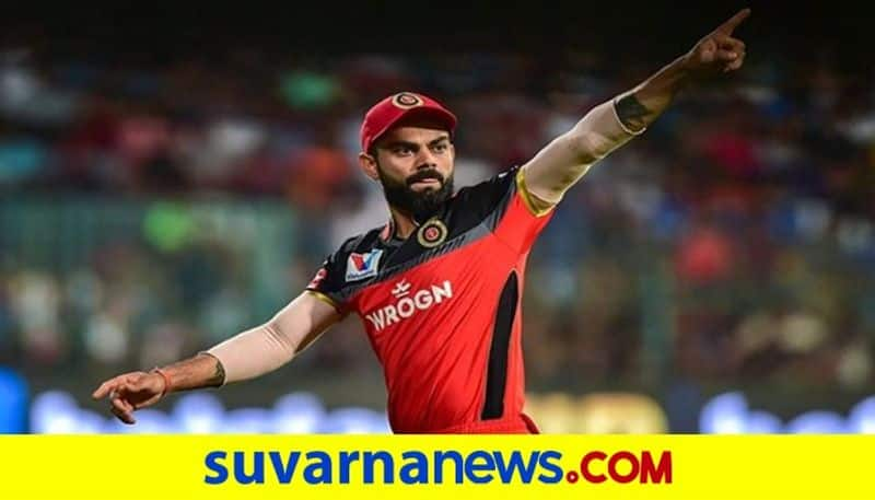 IPL 2021 RCB Coach Mike Hesson backs Virat Kohli decision to open the Innings kvn