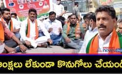 <p>&nbsp;kcr false decision pushed farmer in to problems &nbsp;.... bjp leader</p>