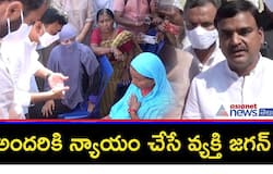 <p>Andhra Pradesh Deputy Chief Minister visits the family of Abdul Salam who committed suicide</p>