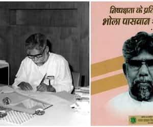 Bhola Paswan Shasthri the honest most Three time CM of Bihar