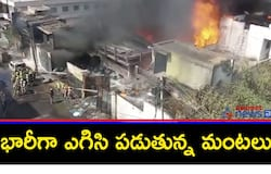 <p>Fire accident at Bangalore Chemical Factory&nbsp;</p>