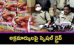 <p>Police seized heavy gutka packets in Visakhapatnam</p>