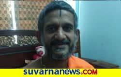 <p>Pejawara Shree</p>
