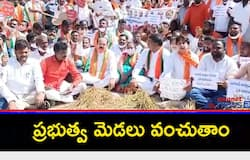 <p>bjp dharna - demanding compensation for farmers affected by rains and support price &nbsp;</p>