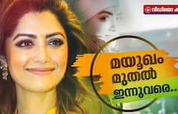 <h3>special interview with mamtha mohandas</h3>