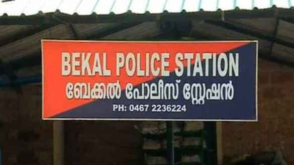 local residents protest against police in bekal kasargode issue resolved