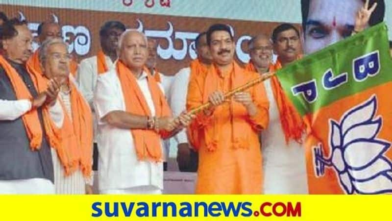 Karnataka bjp-appoints incharge to sindhagi assembly-by election rbj