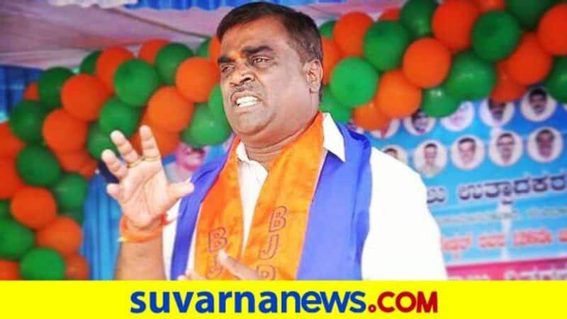 Somashekhar Reddy React on Ballari should be added to Andhra Pradesh grg