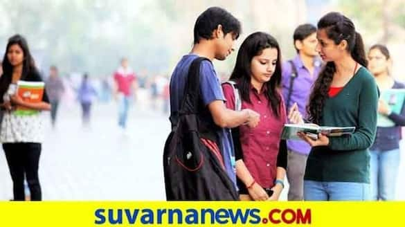 College Starts in Karnataka from Today grg