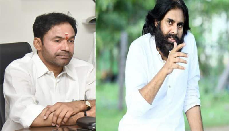 union minister kishan reddy to meet janasena chief pawan kalyan over nagarjuna sagar by poll ksp