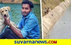 <p>Tarikere Boy Drowned</p>