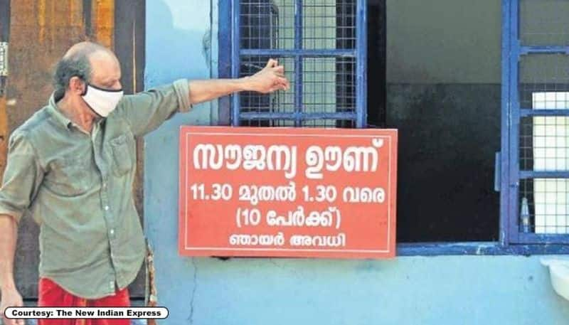Short of funds, but not of compassion: Kerala siblings serve free meals to needy & necessitous during pandemic