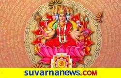 <p>Gayathri Mantra</p>