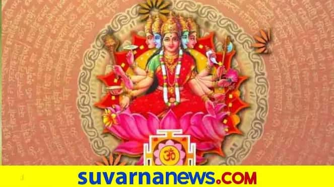 Sri Datta vani Significance of Gayatri Mantra hls
