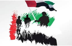<h1>UAE will mark its Commemoration Day today</h1>