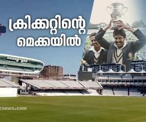 London walk travelogue by Nidheesh Nandanam Lords cricket stadium