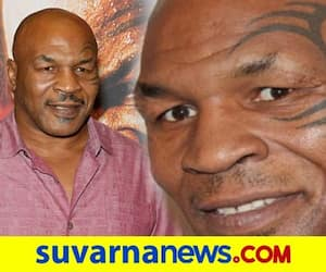 Intresting Facts About American former Boxer Mike Tyson kvn