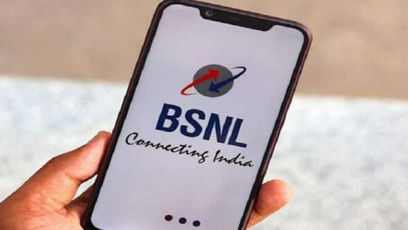 bsnl offer rs  485 prepaid recharge plan with 1.5gb daily data and unlimited calling and sms