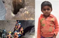 <p><strong>महोबा (Uttar Pradesh) । </strong>बोरवेल में गिरे 6 साल के घनेंद्र की आखिरकार मौत हो गई। 22 घंटे तक चले &nbsp;रेस्क्यू ऑपरेशन के बाद उसका शव बाहर निकाला जा सका। बताते हैं कि रात 2.20 बजे तक उम्मीद थी कि प्रशासन इस मासूम को बचा लेगा, लेकिन अचानक बच्चे की आवाज आने बंद हो जाने और पानी होने के कारण ऐसा संभव नहीं हो सका और आखिर में आज सुबह 8 बजकर 44 मिनट पर बोरवेल से घनेंद्र को किसी तरह बाहर निकाला गया। मगर, डॉक्टरों ने उसे मृत घोषित कर दिया। यह घटना कुलपहाड़ इलाके की है। जिसकी हम आपको तस्वीरें दिखा रहे हैं, साथ ही घटना स्थल पर इस दौरान क्या गतिविधियां रहीं के भी बारे में बता रहे हैं।</p>