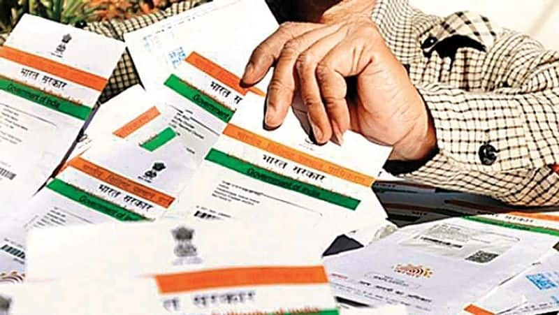 check your Aadhaar card is fake or real here is the details BRD
