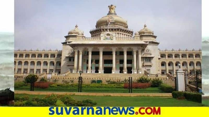 Chikkaballapura office orphaned without being tahsildar and bribe rules it snr