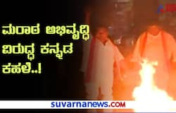 <h3>&nbsp;Protests in Koppal</h3>