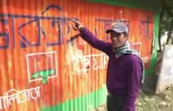 <p>Bangla_BJP Attack</p>