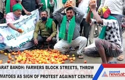 Bharat Bandh: Farmers block streets, throw tomatoes as sign of protest against Centre