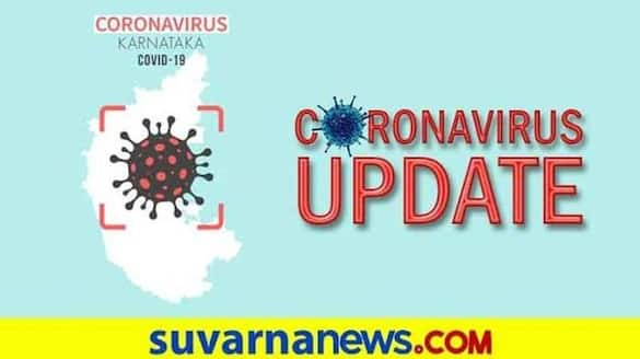 25795 New Coronavirus Cases and 123 Deaths In Karnataka On April 22 rbj
