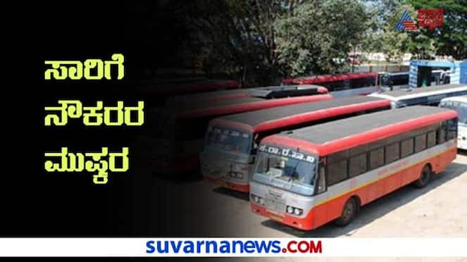 Transport Employees Strike Private buses rush in Satellite bus station hls