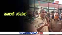 News Hour KSRTC Bus Strike In Karnataka to Coronavirus mah