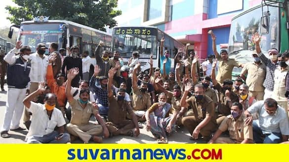 KSRTC Strike More than 2000  private Busses Will Run in 14 Districts  snr