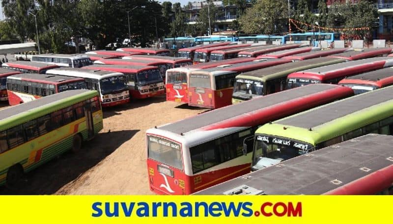 KSRTC Drivers Gets Allowance From feb 1st snr