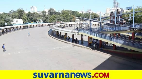 Bus Strike Karnataka Govt Allows To Run Private Buses Which Do Not Have Permit pod