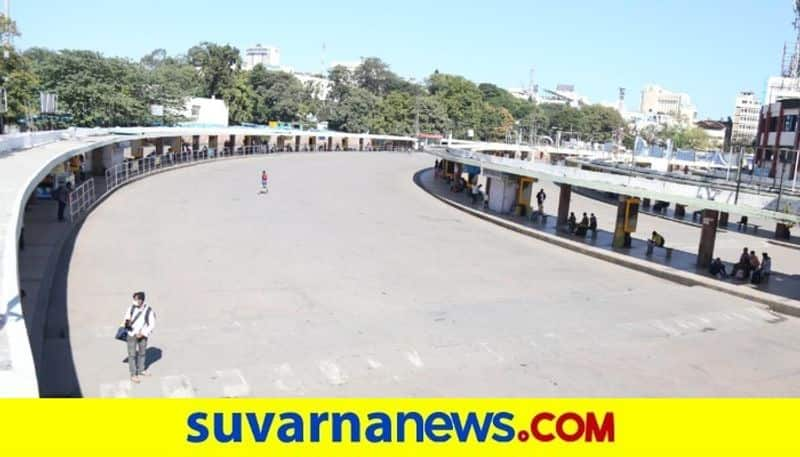 Bus strike in Karnataka from Wednesday government rules out pay revision talks pod