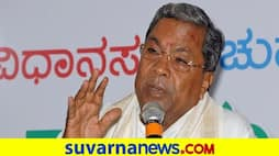CJ should investigate CD case Says Siddaramaiah rbj