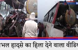<p>sambhal accident</p>