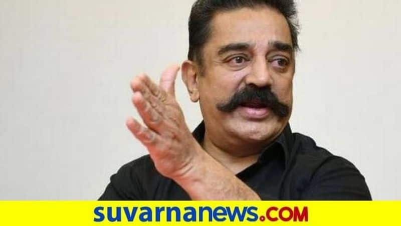 Actor turned politician Kamal Haasan party MNM lost another top leader ckm