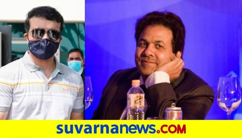Absence Of Foreign Cricket Players Will Not hamper Us in IPL 2021 part 2 Says BCCI vice President Rajeev Shukla kvn