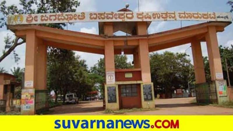 Farmers and Merchants Faces Problems due to Lockdown in Hubballi grg