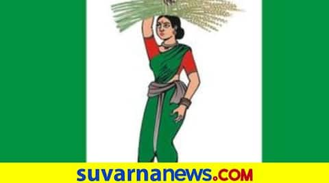 JDS Announces Candidat For hanagal Assembly by Poll rbj