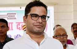 """<p style=""""text-align: justify;"""">Prashant Kishor said, """"If the BJP gets 100 or more seats in West Bengal, I will quit my job as a political advisor. I will not go anywhere in West Bengal or any other state to give advice to anyone.""""<br /> &nbsp;</p>  <p style=""""text-align: justify;"""">&nbsp;</p>"""
