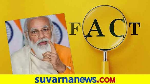 Fact Check Another lockdown in India to curb coronavirus Know truth behind fake news