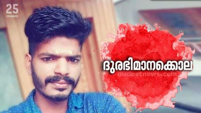 Thenkurissi honour killing charge sheet submitted in court