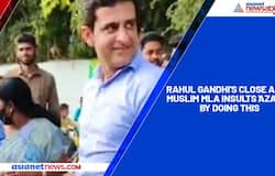 Rahul Gandhi's close aide, Muslim MLA insults 'Azaan' by doing this