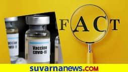 <p>corona vaccine</p>